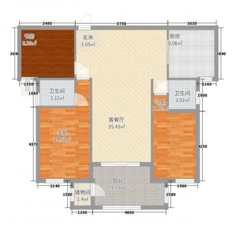 大美城3室1厅2卫1厨134.00㎡户型图