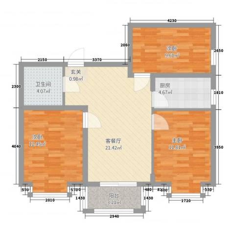 金厦商住楼3室1厅1卫1厨96.00㎡户型图