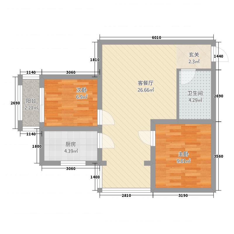 日臻・尚城67.34㎡B-5户型2室2厅1卫1厨