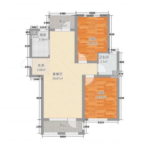 筑景・蓝河湾2室1厅1卫1厨84.00㎡户型图