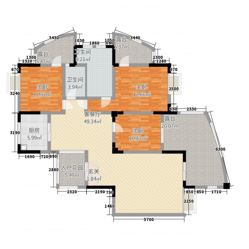 滨江景城156.10㎡A1户型3室2厅2卫1厨