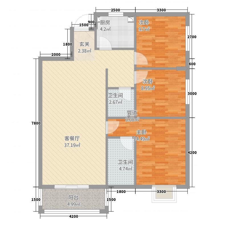 领秀城113.53㎡A户型2厅2卫1厨