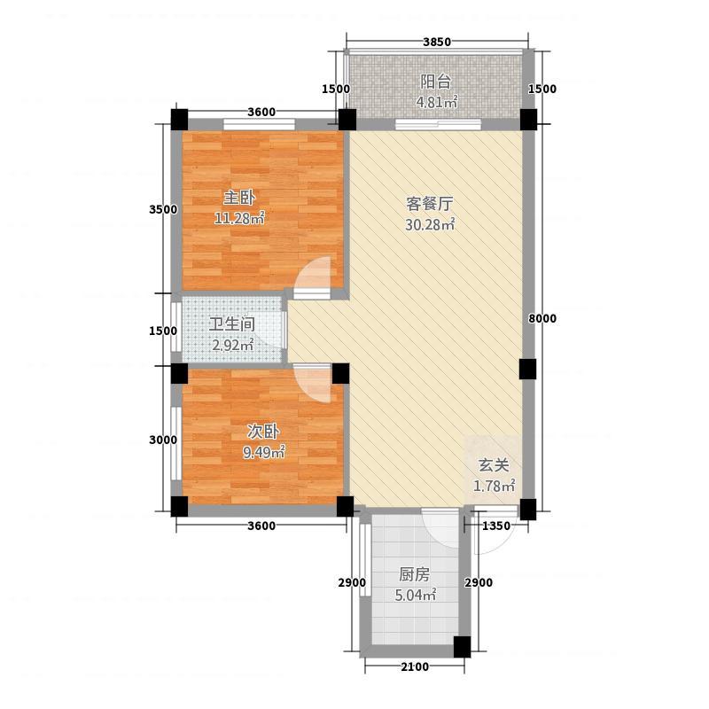 城际家园83.30㎡E户型2室2厅1卫1厨