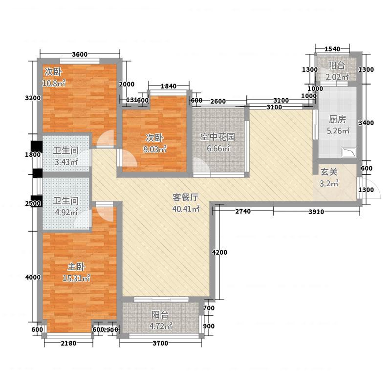 白金国际公寓户型