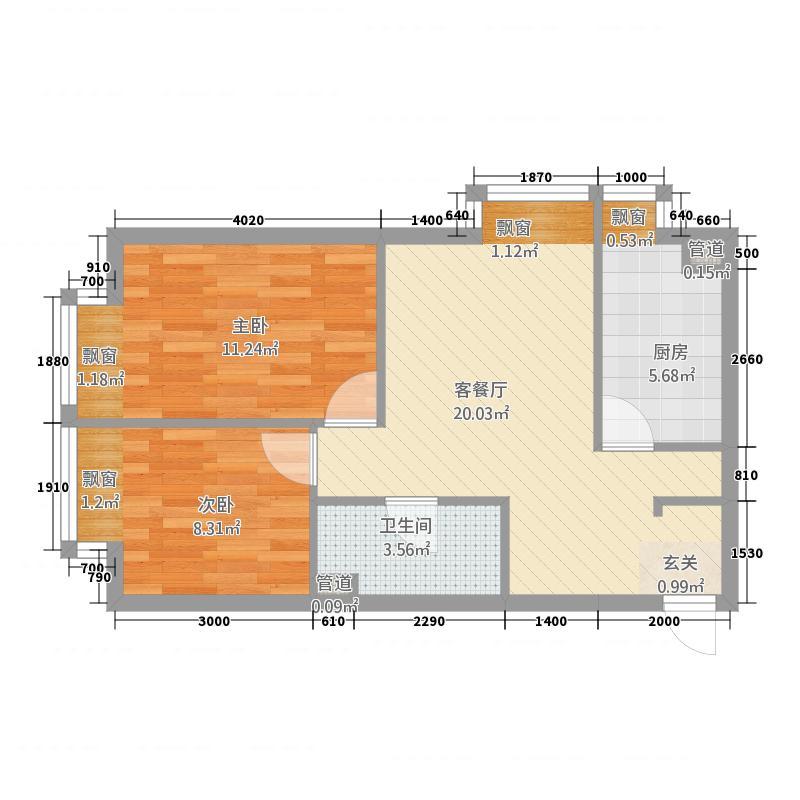 炫特区65.74㎡B栋D户型2室2厅1卫1厨