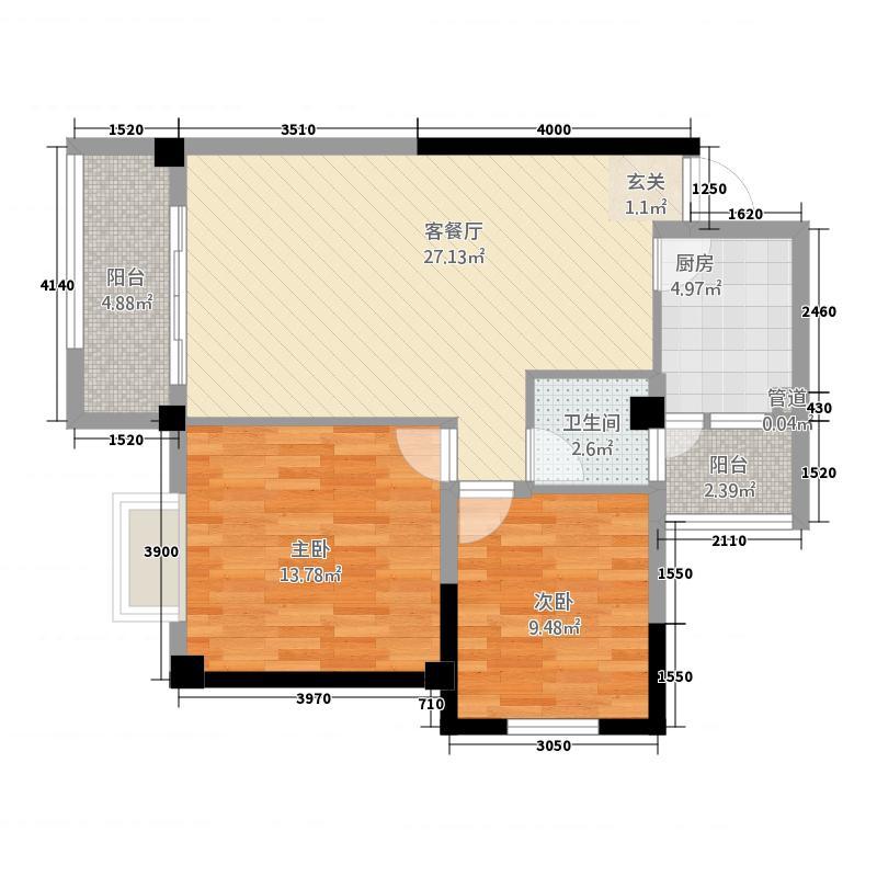 未来城84.38㎡E1户型2室2厅1卫
