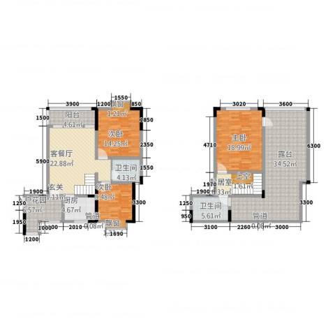 兴苑翠薇园3室1厅2卫1厨132.18㎡户型图