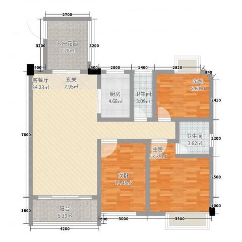 公园1号3室1厅2卫1厨91.73㎡户型图