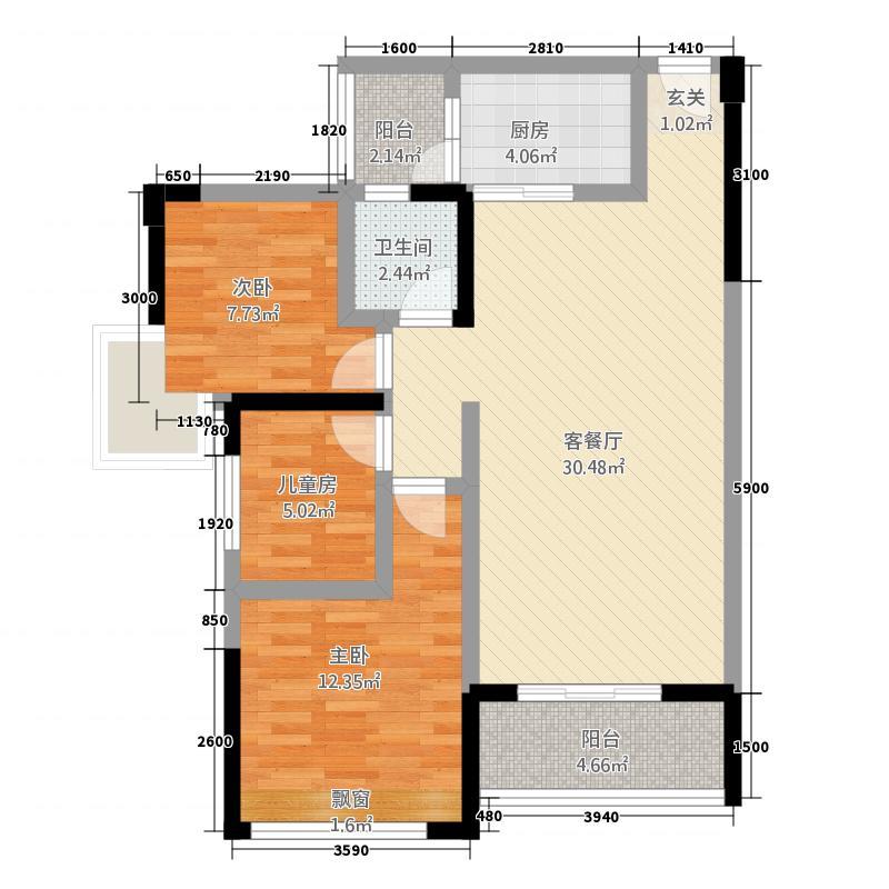 九曲御景232.12㎡B2户型3室2厅1卫1厨