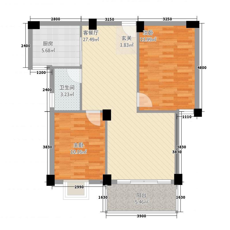 金桂雅苑84.20㎡一8402副本户型2室2厅1卫1厨