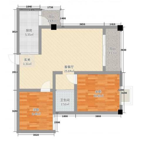 建业・阿里阳光2室1厅1卫1厨77.00㎡户型图