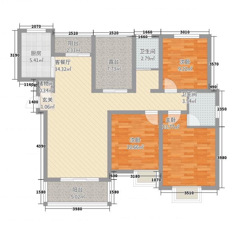 中央商务区135.43㎡幻灯片33户型3室2厅2卫