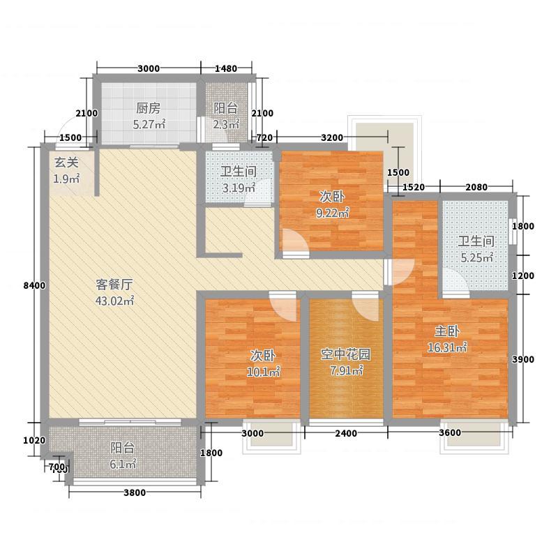 海润滨江138.00㎡1#E7户型3室2厅2卫1厨