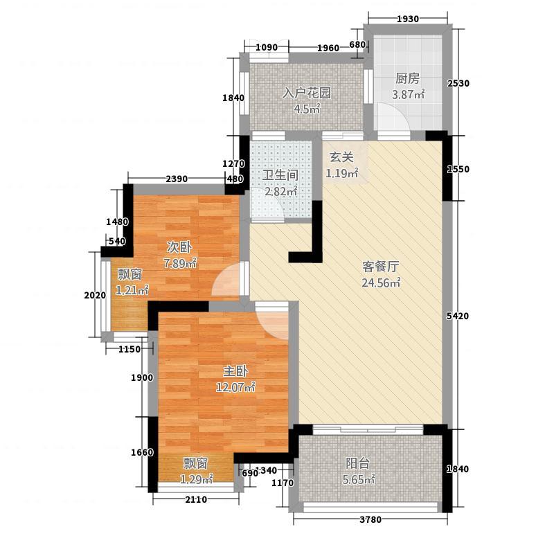 中正・天下豪庭7.00㎡3223114752户型2室2厅1卫1厨