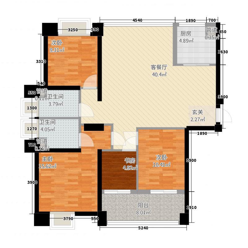 上东曼哈顿128.20㎡9#A、E户型4室2厅2卫