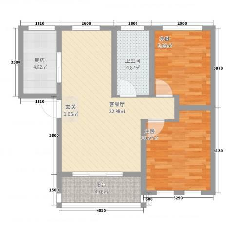 江景兰庭2室1厅1卫1厨79.00㎡户型图