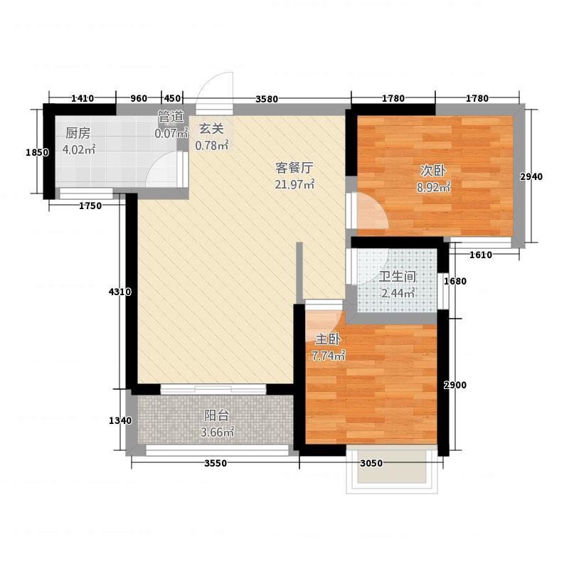 未来城6.65㎡C2户型2室2厅1卫