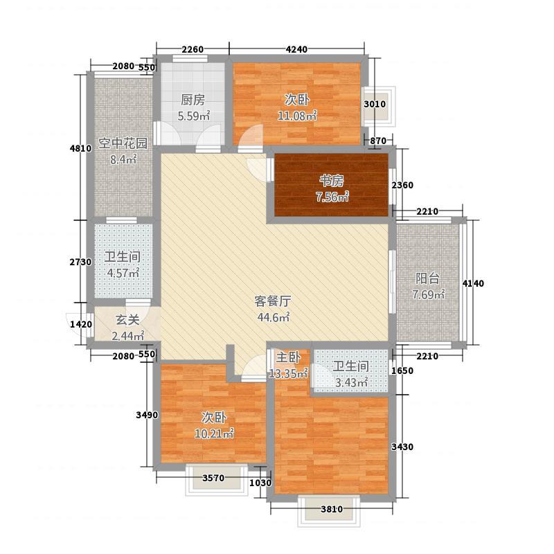 中南现代城3期161.48㎡8#―01户型3室2厅2卫