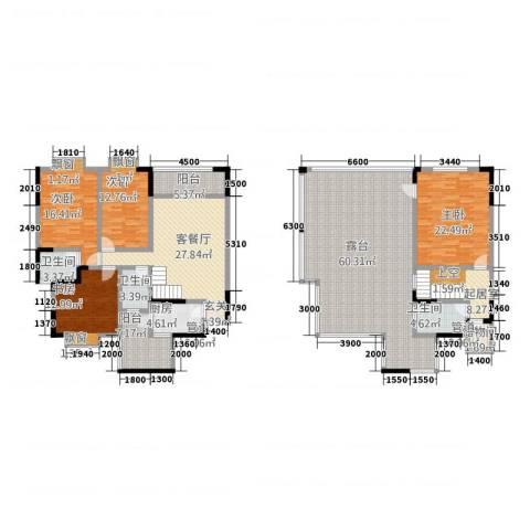 兴苑翠薇园4室1厅3卫1厨191.41㎡户型图