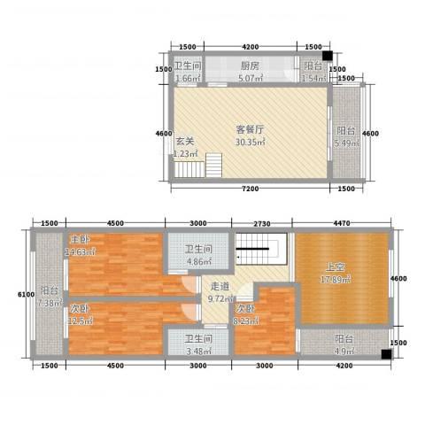 中力广场3室1厅3卫1厨144.00㎡户型图