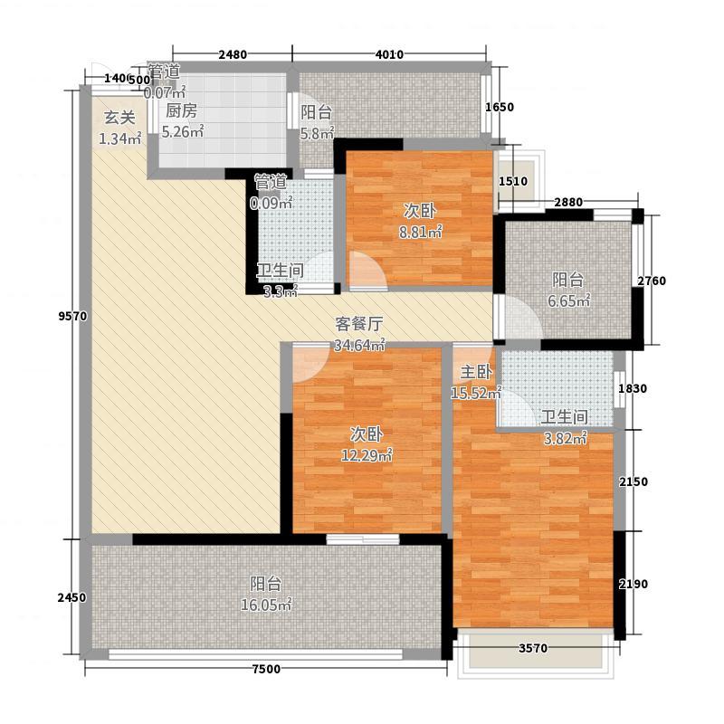 海德堡1380138452.72㎡D户型4室2厅2卫1厨