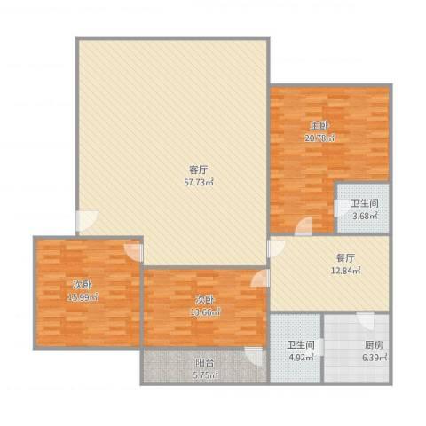金子苑3室2厅2卫1厨188.00㎡户型图