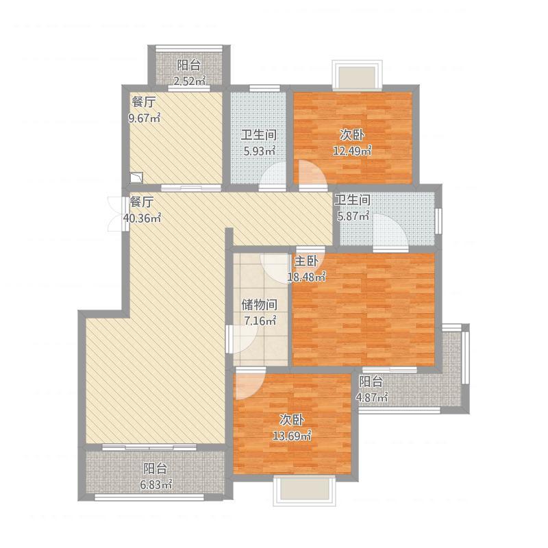 汇丰源133平米3室2厅2卫