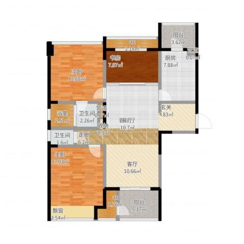 北极星花园3室1厅2卫1厨141.00㎡户型图