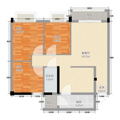 天立俊园3室1厅1卫1厨113.00㎡户型图