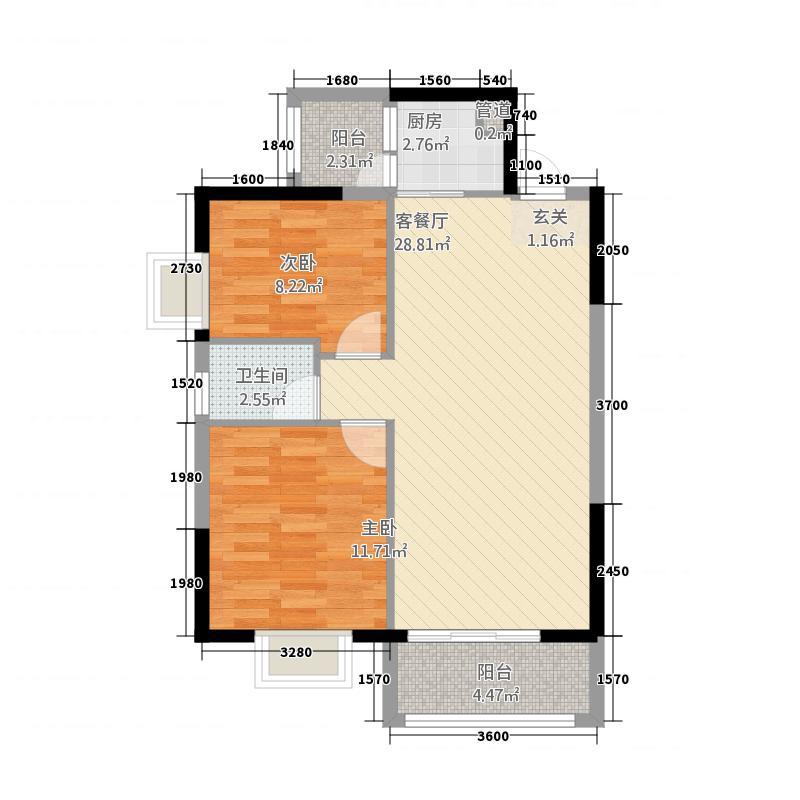 浦金国际广场77.55㎡C户型2室2厅1卫