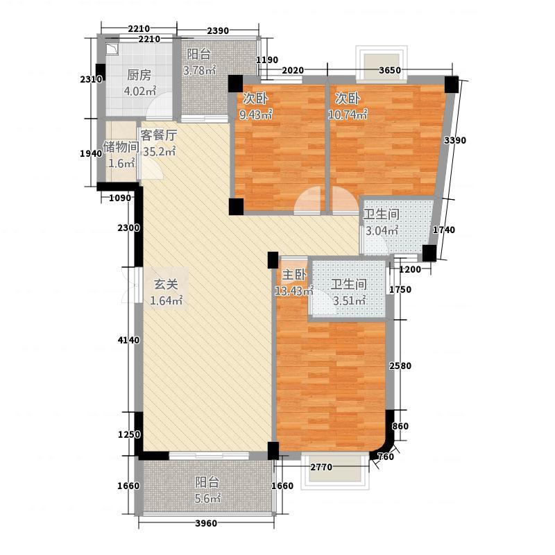 恒辉大景城127.40㎡1#B户型3室2厅2卫1厨