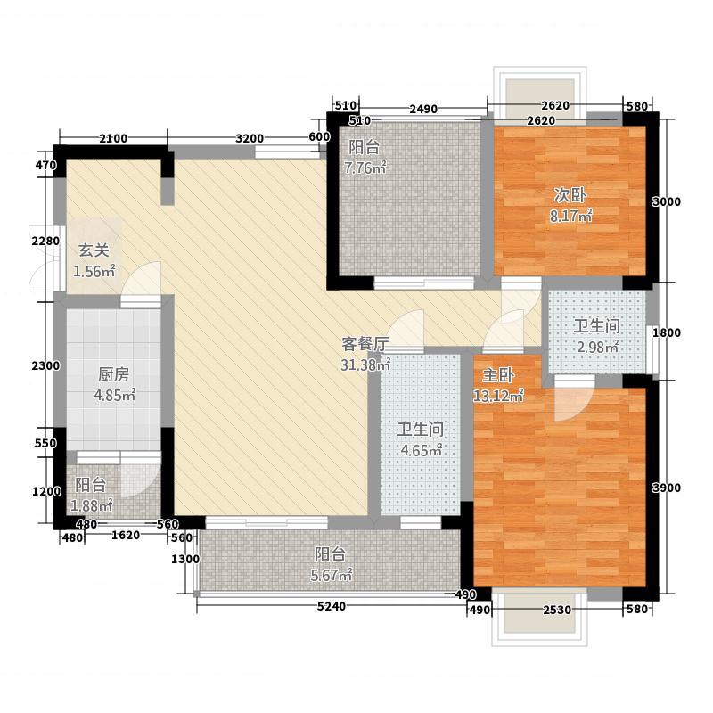 誉峰12.88㎡B2户型2室2厅2卫1厨