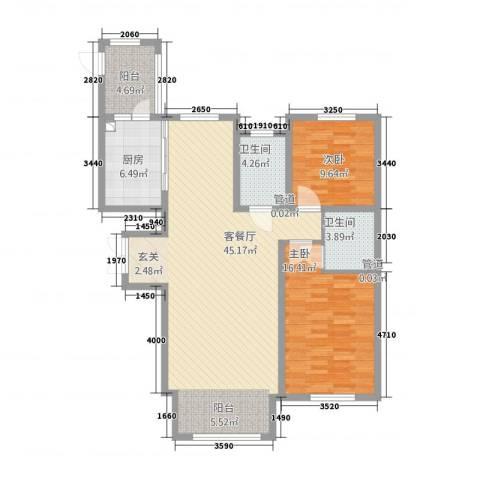 太阳新城2室1厅2卫1厨129.00㎡户型图