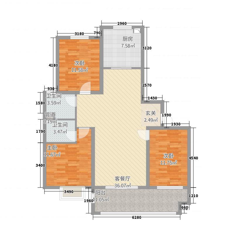 阳光国际138.82㎡18#户型3室2厅2卫1厨