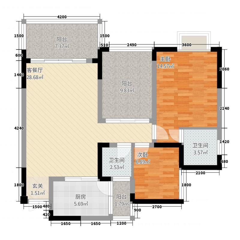 誉峰1.20㎡E户型2室2厅2卫1厨
