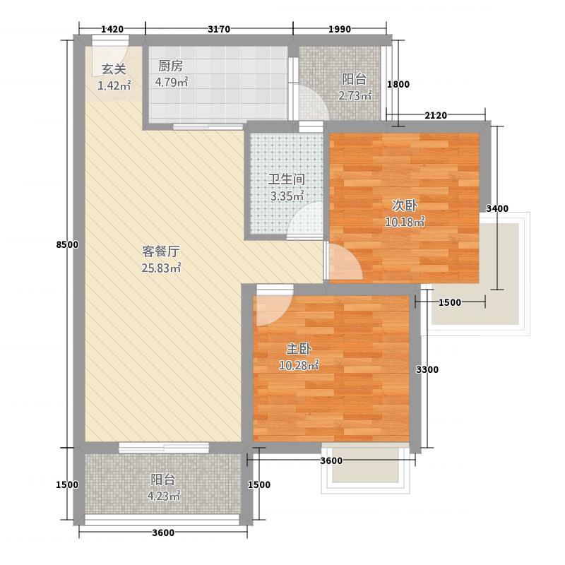 东山雅居2室1厅1卫1厨86.00㎡户型图