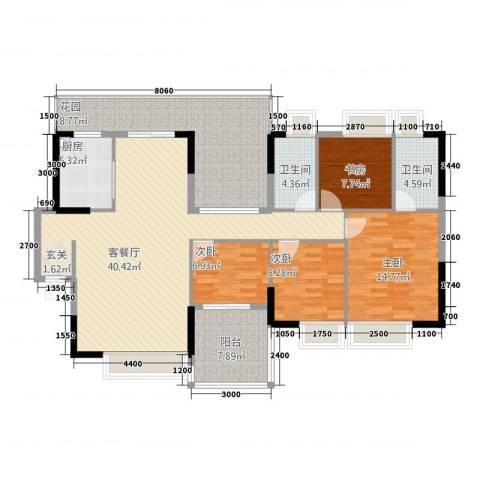 荟雅名苑4室1厅2卫1厨146.00㎡户型图
