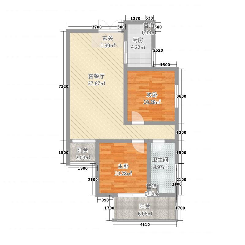 曼哈顿街区125.42㎡A4户型2室2厅2卫1厨