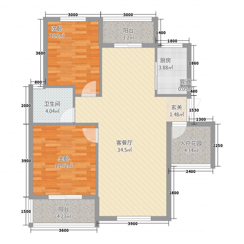 荆门城南雅苑8.26㎡C户型2室2厅1卫1厨