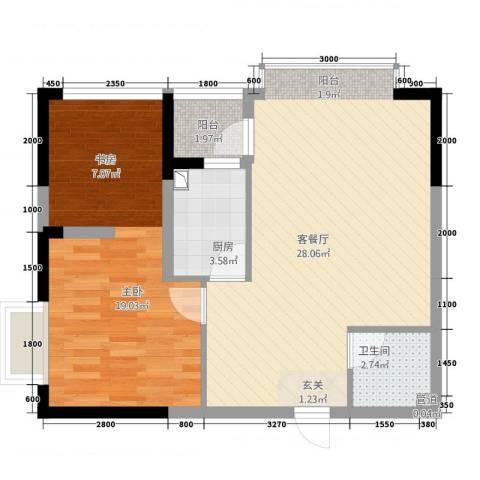 十七街区1室1厅1卫1厨55.41㎡户型图