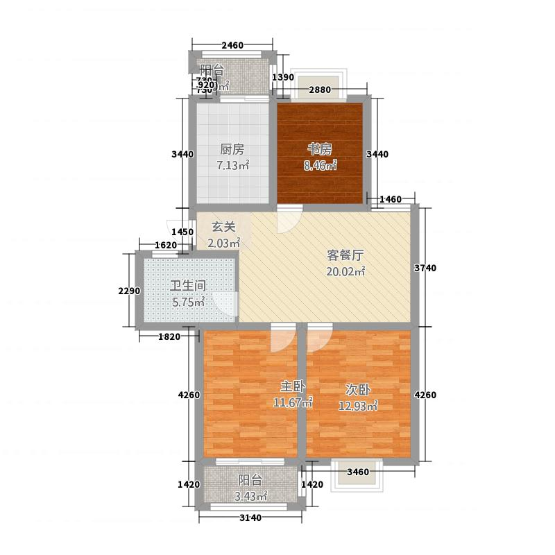 紫荆花园29#-B户型