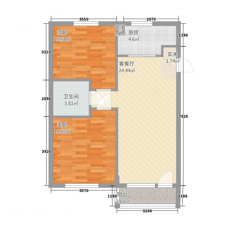 花香・维也纳88.27㎡E31户型2室2厅1卫1厨