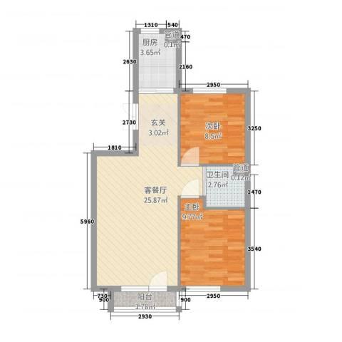 花香・维也纳2室1厅1卫1厨75.00㎡户型图