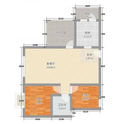 翰林尚城2室1厅1卫1厨75.15㎡户型图