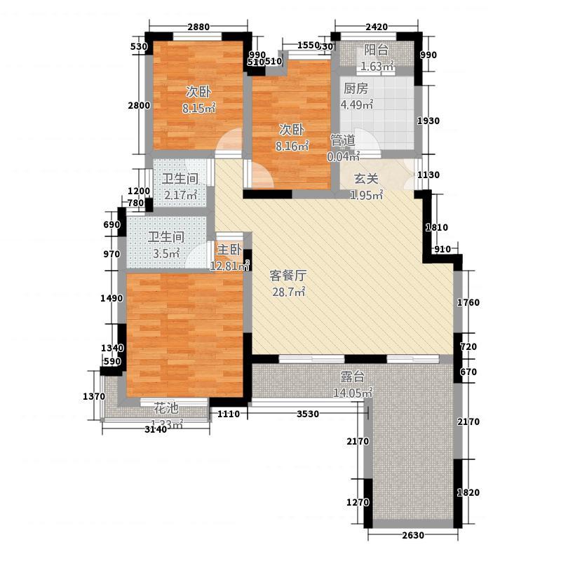 鑫苑逸品香山125.00㎡HA-2五层简墅户型3室2厅2卫1厨
