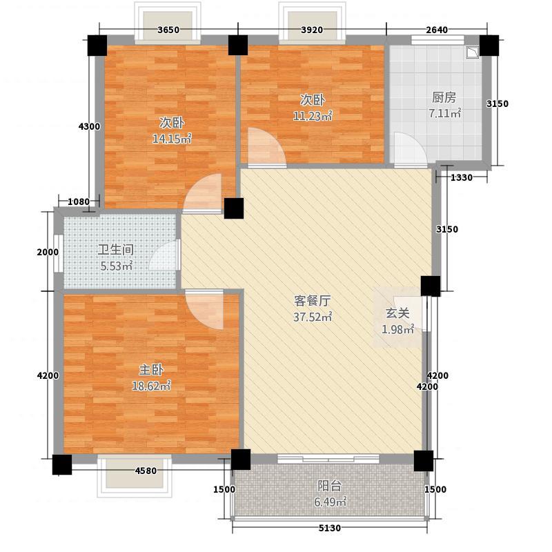 天域户型3室
