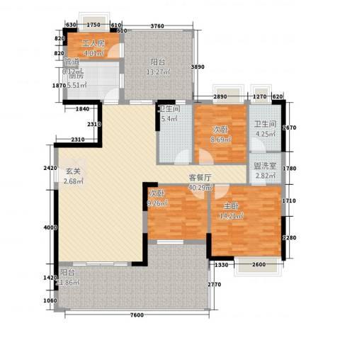 荟雅名苑3室2厅2卫1厨142.00㎡户型图