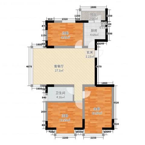 中央经典3室1厅1卫1厨105.00㎡户型图