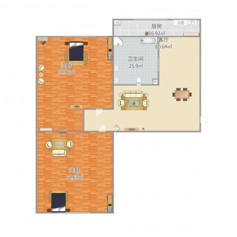 景山小区2室1厅1卫1厨287.37㎡户型图