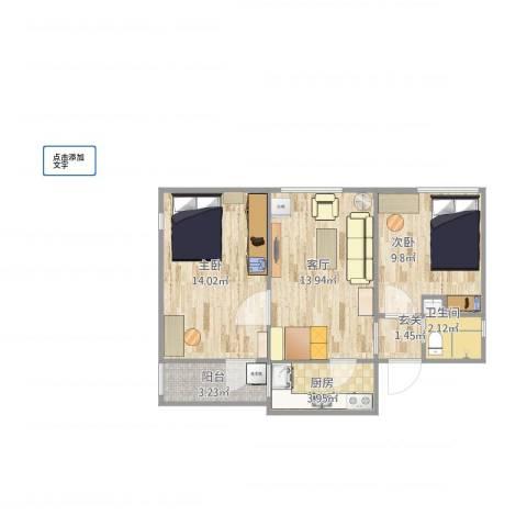 裕民东里2室1厅1卫1厨66.00㎡户型图